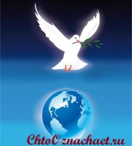 символ голубя