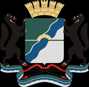 значение герба Новосибирска