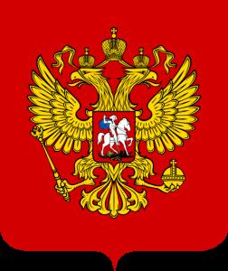 значение современного герба России