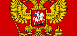двуглавый орел на гербе РФ