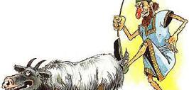 Что означает козел отпущения?