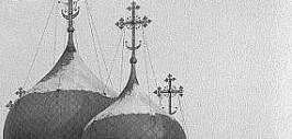 кресты с полумесяцем у основания