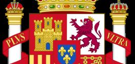 Описание и значение испанского герба