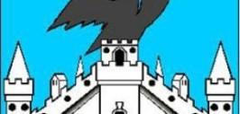 описание герба города Орел