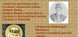 значение выражения белгородский кисель