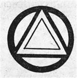 треугольник в круге - символ Троицы