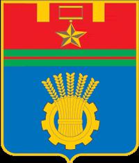 Изображение герба города Волгограда