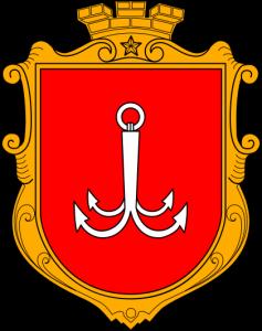 описание герба Одессы