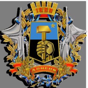 описание элементов большого герба