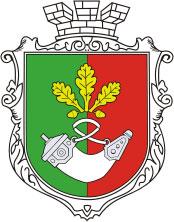 изображение герба Кривого Рога