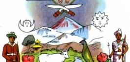 описание герба Непала
