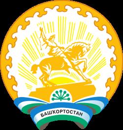 изображение герба Башкортостана