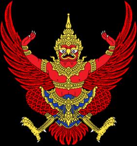 изображение и описание элементов герба Таиланда