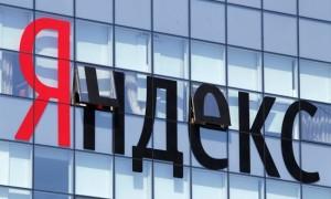 значение логотипа Яндекса