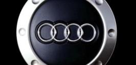 история и значение логотипа Ауди