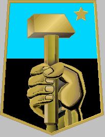 Описание малого герба города Донецка