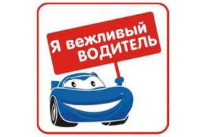 значение сигналов подаваемых водителями на дороге