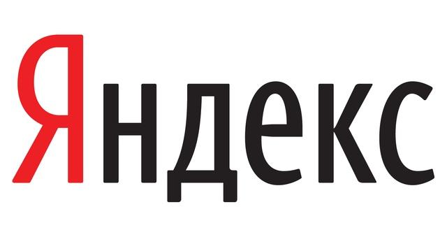 значение слова Яндекс в картинках