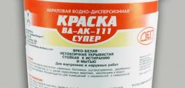 Краска ВД АК 111