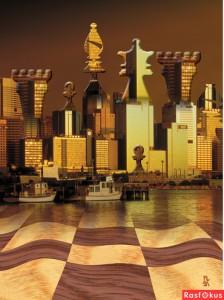 Фантазия и шахматы