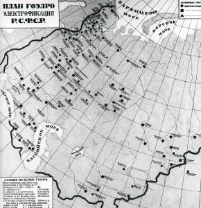 Карта великих строек