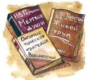 Оксюморон широко применяем в литературе