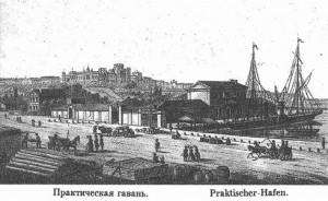Старинный порт