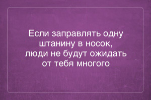Сказано!