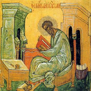 Из евангелие от Матфея