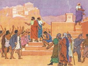 Греки древние