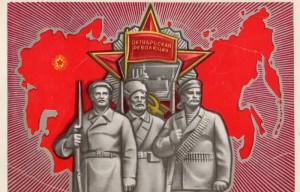 Столпы Революции