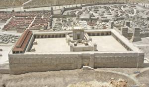 Иерусалимский храм в древности