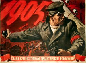 Первая русская революция 1905-1907 годов