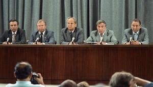 19 августа 1991 года. Пресс-конференция членов ГКЧП