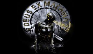 Современный deus ex machina