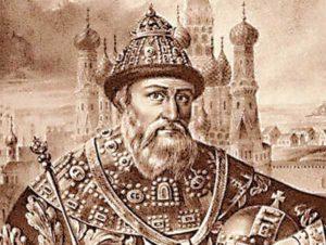 Царь Всея Руси Иван III