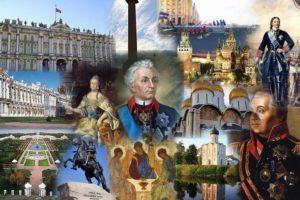 Факты и события в истории России