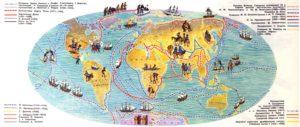 Карта Великих географических открытий