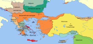 Византия. 13 век